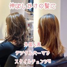 【伸ばしかけの髪にゆるパーマ】デジタルパーマで外国人風を簡単再現