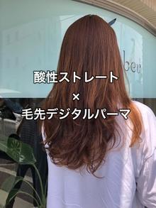 ロングのストカール。ちりちり系くせ毛も酸性ストレートで改善